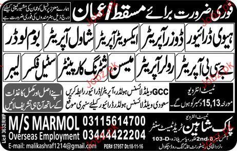Heavy Drivers, Dozer Operators, Boom Loader Operator Wanted