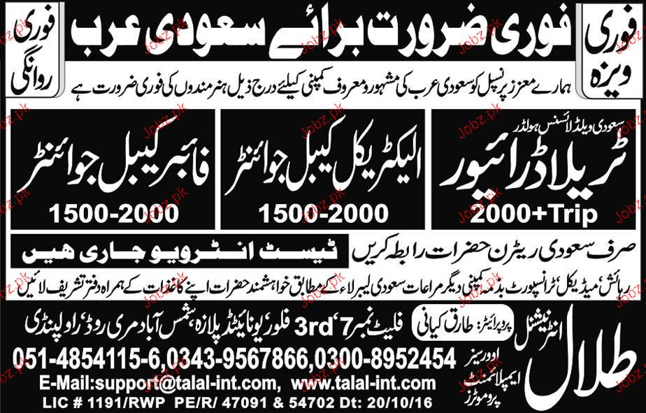 Tralla Drivers, Electrical Cable Jointers Job Opportunity