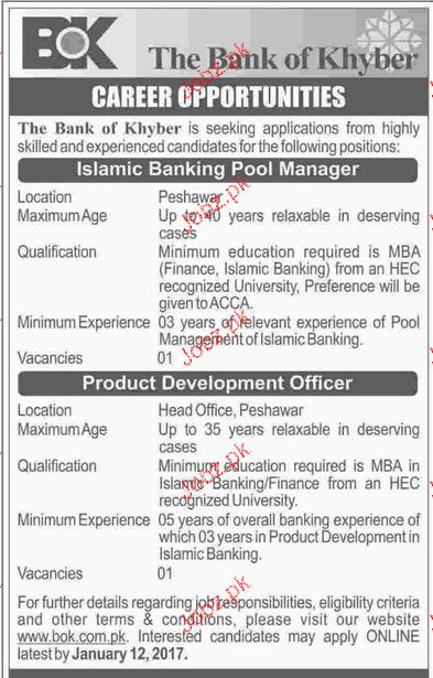 Product Development Officers Job in BOK