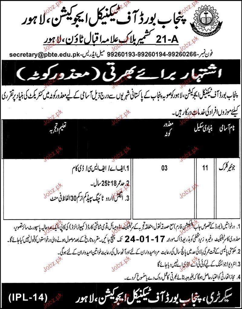 Junior Clerks Job in Punjab Board of Technical Education