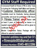 Customer Relationship Officers and Fitness Trainers Wanted