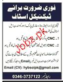 CNC Programmers and CNC Lathe Machine Operators Wanted