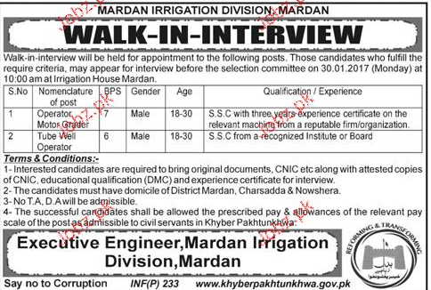 Operator Motor Grader and Tube Well Operators Wanted