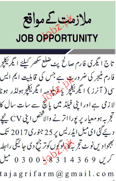 Agriculture Farm Manager Job Opportunity