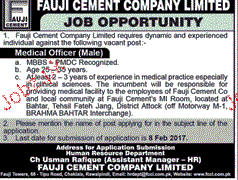 Medical Officers Job in Fauji Cement Company Ltd