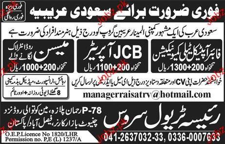 Fiber Optical Technicians, JCB Operators Job Opportunity