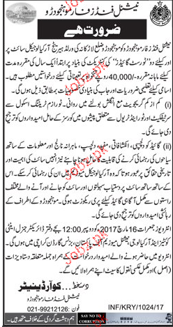 Tourist Guide Job in National Funds