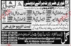Shawal Operators, Light Vehicle Drivers Job Opportunity