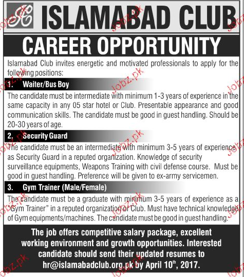Waiters, Security Guards Job Opportunity