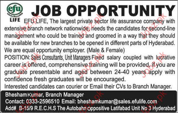 Sales Consultant and Unit Manager Job Opportunity
