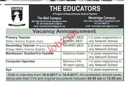 Computer Operators and Secondary Teachers Job Opportunity