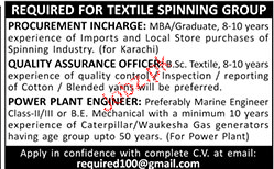 Procurement Incharge, Quality Assurance Officers Wanted