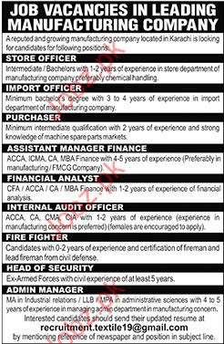 Officers and Financial Analyst required