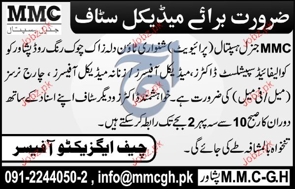 Medical staff required in MMC General Hospital