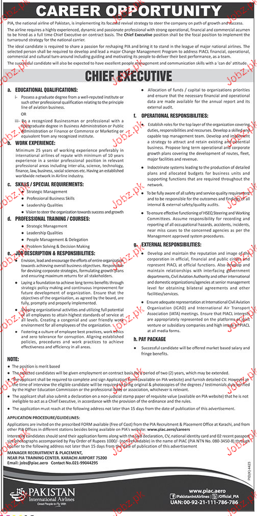 Pakistan International Airlines Management Jobs