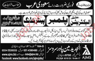 Plumber Electrician Jobs In Saudi Arabia