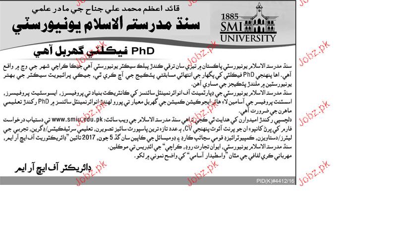 Sindh Madressatul Islam University Teaching Jobs 2017  Open