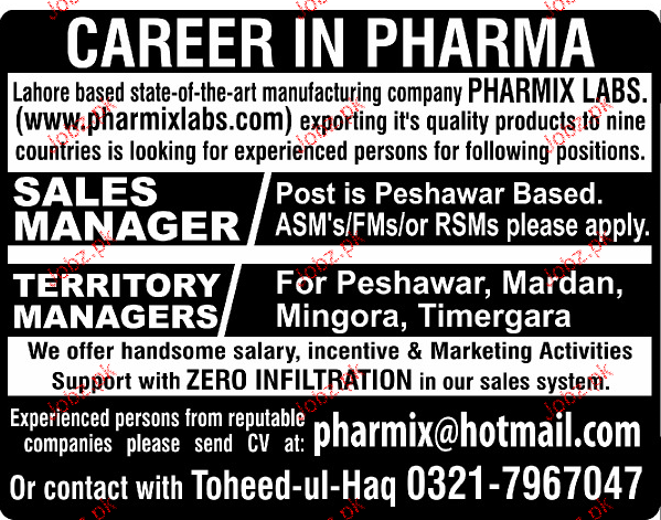 Sales Manager and Territory Managers Job Opportunity