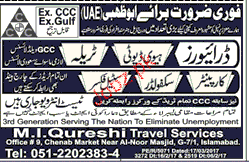 Drivers, heavy Duty Drivers, Tralla Drivers Job Opportunity