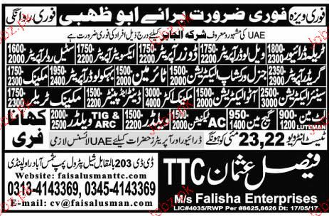 Tralla Drivers, Wheel Loader Operator, Doxer Operator Wanted