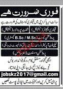 Factory Engineers, Shift Supervisors Job Opportunity