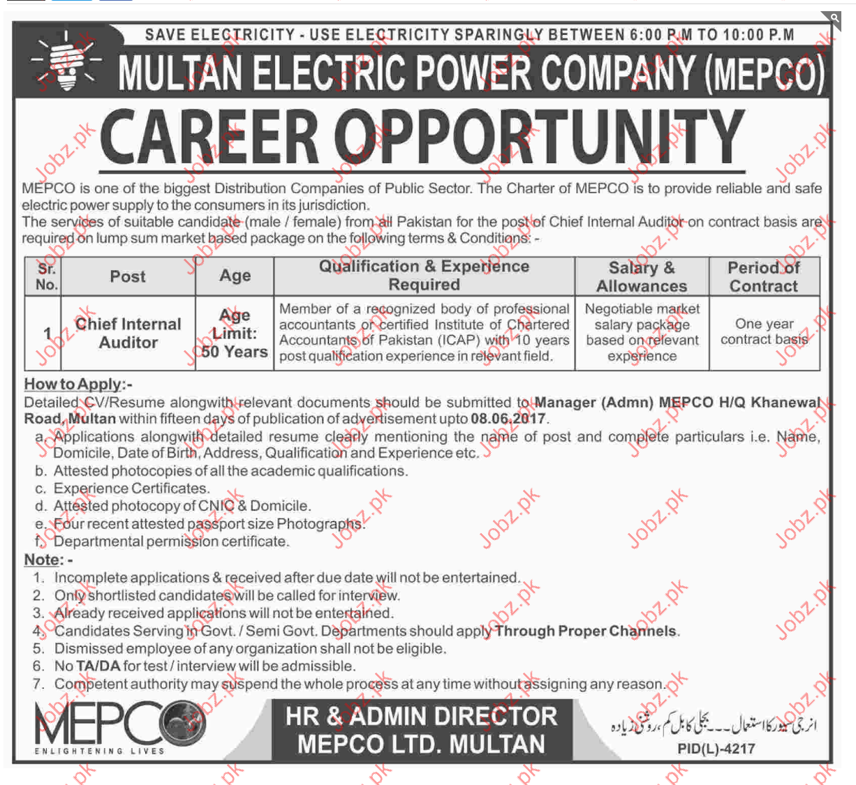 Chief internal Auditor Jobs In Multan Electric Power Company