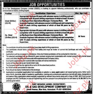 Chief  Driller Jobs In Oil  Gass Development Company OGDCL