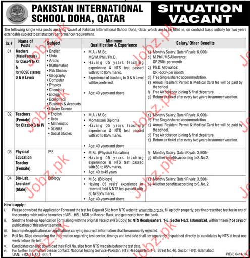 Teachers Jobs In Pakistan International School Doha Qatar