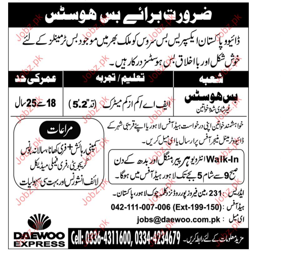 Buss Hostess Jobs In Daewoo Pakistan Express