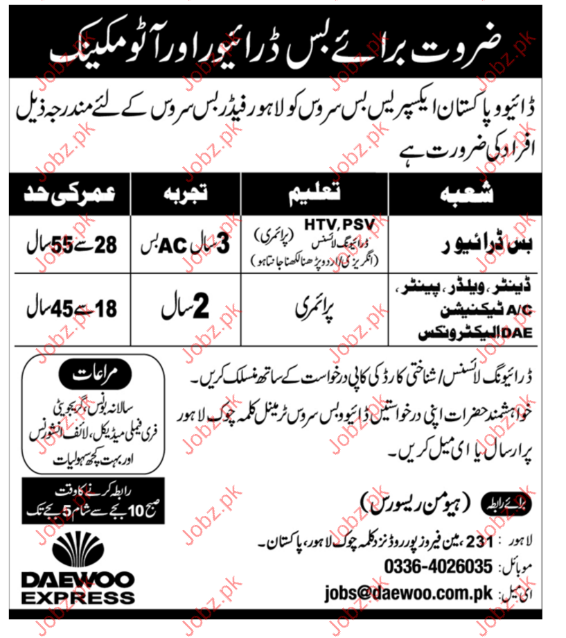 Auto Mechanic & Drivers Jobs In Daewoo Pakistan Buss Service