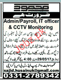 Admin Officers, Payroll Officers, IT Officer Job Opportunity