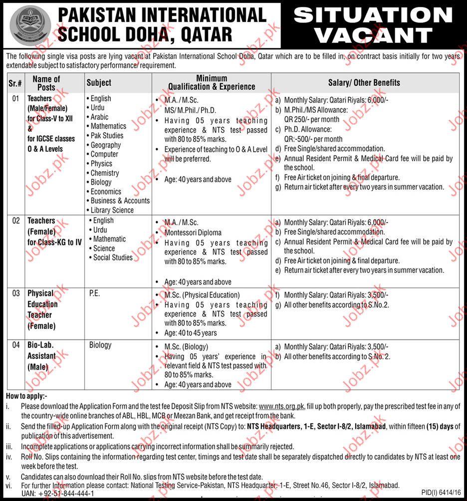 Teachersw Jobs In Pakistan International School Doha