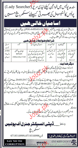 Sindh Police Recruitment  of Lady Searchers Sindh Police Job