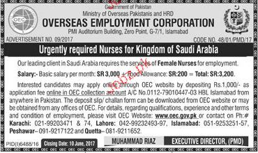 Overseas Employment Corporation OEC