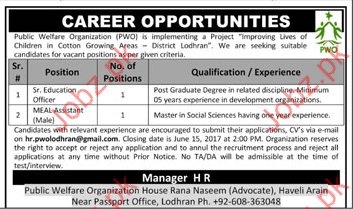 Sr Education officer and Meal Assistant required in PWO