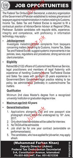 The Federal Ombudsman Secretariat Career Opportunity