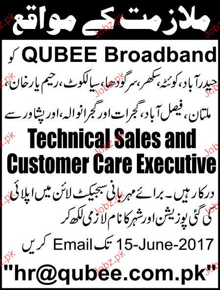 Technical Sales and Customer Care Executives Wanted