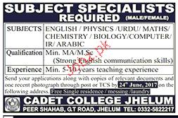 Subject Specialists  Job in Cadet College Jhelum
