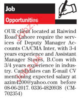 Deputy Manager Accounts Jobs