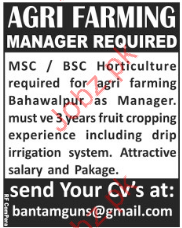 Agri Farming Manager Required