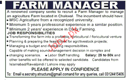 Farm Managers Job Opportunity