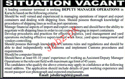 Deputy Manager Operations Job Opportunity
