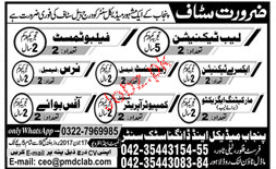 Lab Technicians, Phlebotomists, X Ray Technicians Wanted