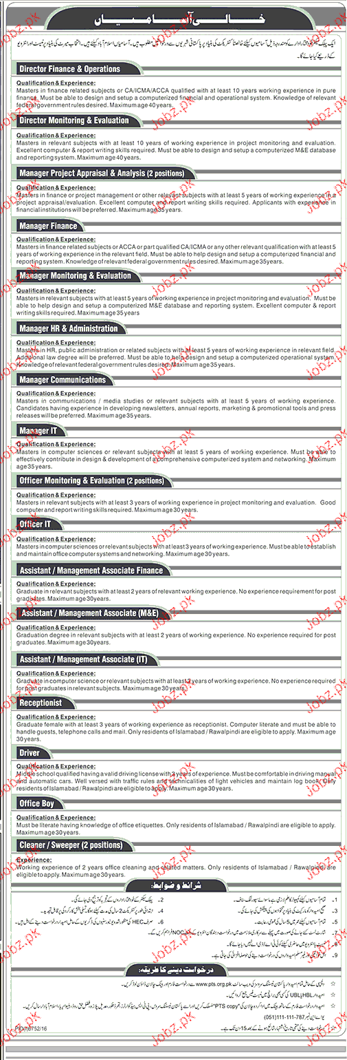 Director Finance & Operations,  Director  Wanted PTS Jobs