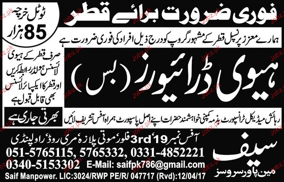 Heavy Bus Drivers Job Opportunity