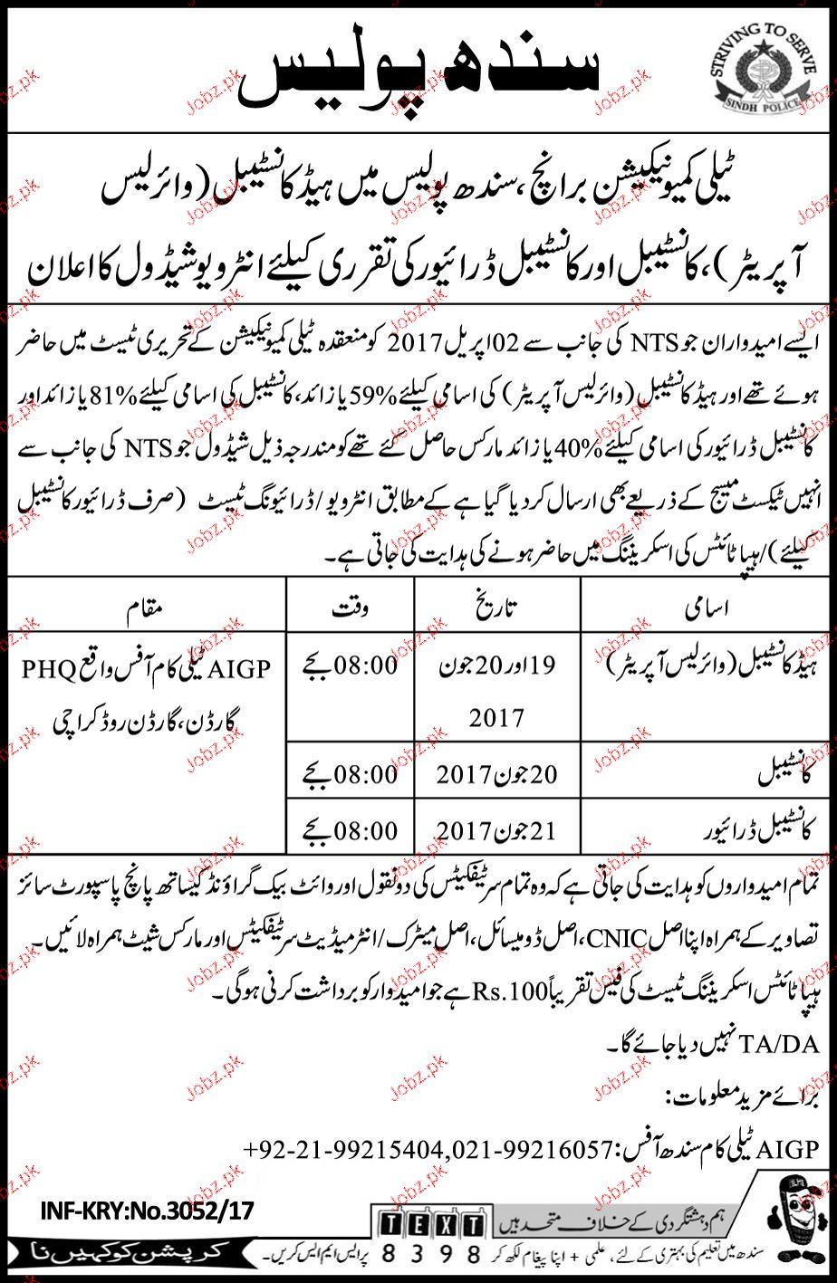 Sindh Police Recruitment of Constable Through NTS