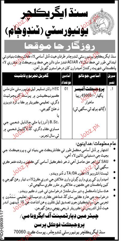 Sindh Agriculture University Tando Jam Position Vacant