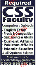 CSS Faculty Job Opportunity
