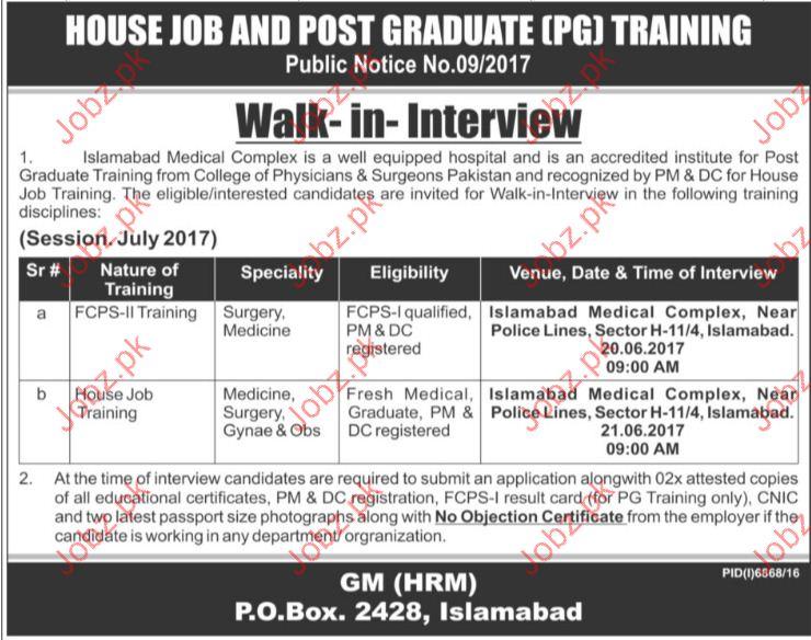 House Job & Post Graduate Training Islamabad Medical Complex