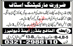 Architect Designers, Account Officers Job Opportunity